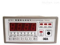DF9032DF9032热膨胀监测仪:后面板接线图片