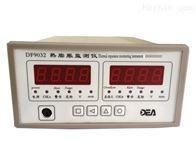 DEA原装热膨胀监测仪DF9032