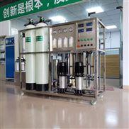 JH-2RO-500L-二级反渗透纯水设备厂家现货洗洁精生产设备