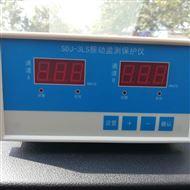 SZC-04型智能轉速表