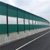 重庆四川工厂冷却塔降噪隔音声屏障厂家