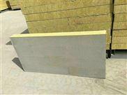 岩棉砂浆复合板生产厂家//低碳环保隔热保温