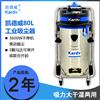 DL3078B沈阳凯德威工业吸尘器总代理是哪家公司