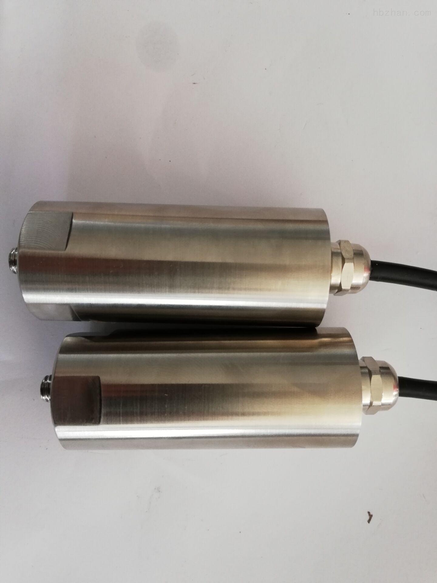 煤矿用风机WLV-6平衡机振动速度传感器