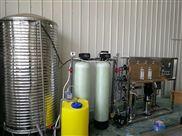 巩义做反渗透纯净水设备的厂家上门安装调试