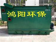 wsz污水處理設備徐州畜禽養殖廠污水處理設備價格詳情