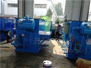 城镇污水处理设备多少钱
