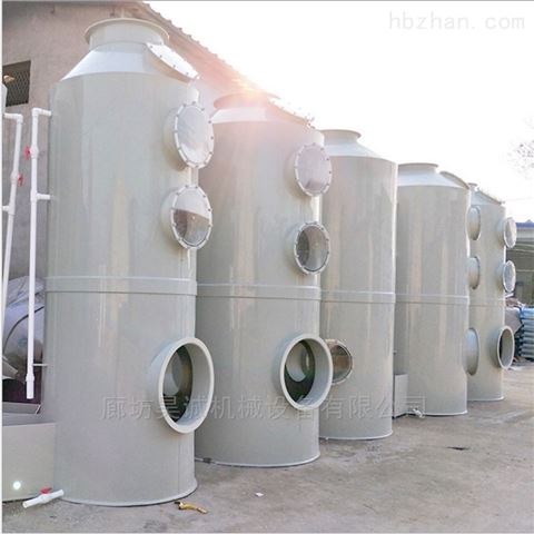 实体厂家直销不锈钢喷淋塔环保型废气处理