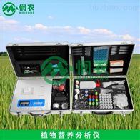 GT-ZFY2植物营养诊断仪
