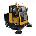 物业电动驾驶式扫地车MO1400吸尘清扫车