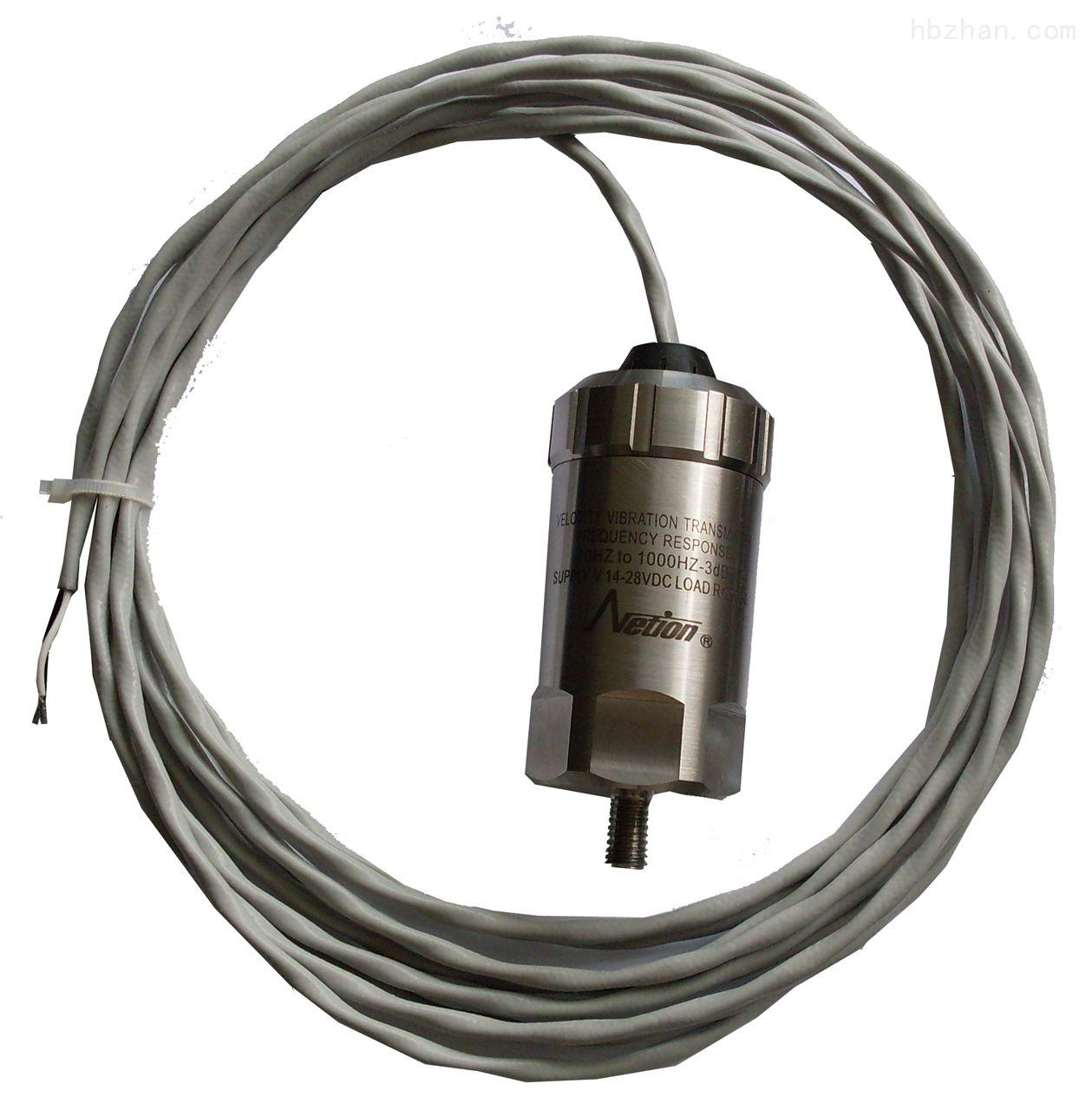 HZD-dHZD-d防爆振动变送器