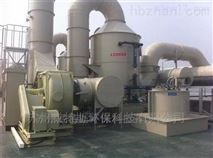 生物淨化塔廢氣處理