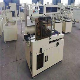 th001多功能全封包装机自动化机械