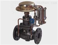 V231D02自力式压力调节阀