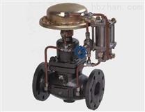 V231D02自力式壓力調節閥