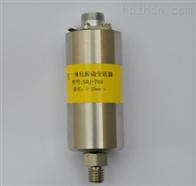 SDJ-301SDJ-301轴向位移变送器