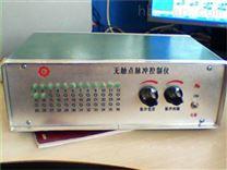 青云现货供应脉冲 除尘控制仪 PLC控制柜