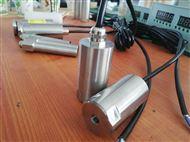 一体化振动温度传感器
