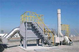 宜春氨气废气处理设备验收通过