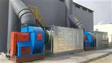 定制镇江橡胶厂废气处理厂家