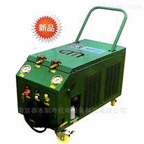 高压冷媒回收机机CM-R23