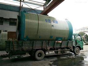 汙水一體化提升泵站