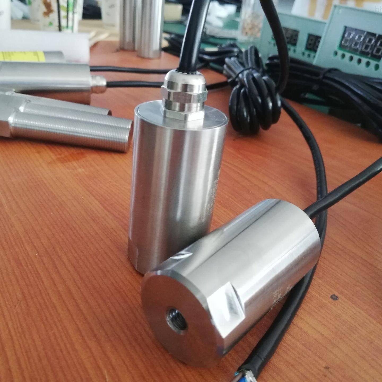 一体化振动温度传感器供应