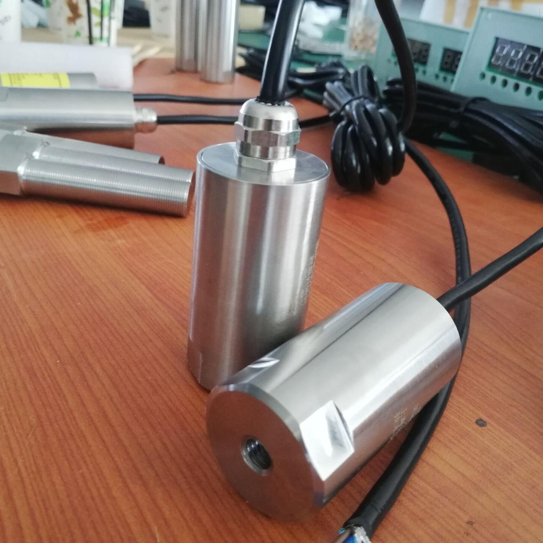 NE3502T一体化振动变送器