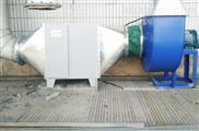 環保|有機廢氣吸附催化一體化設備