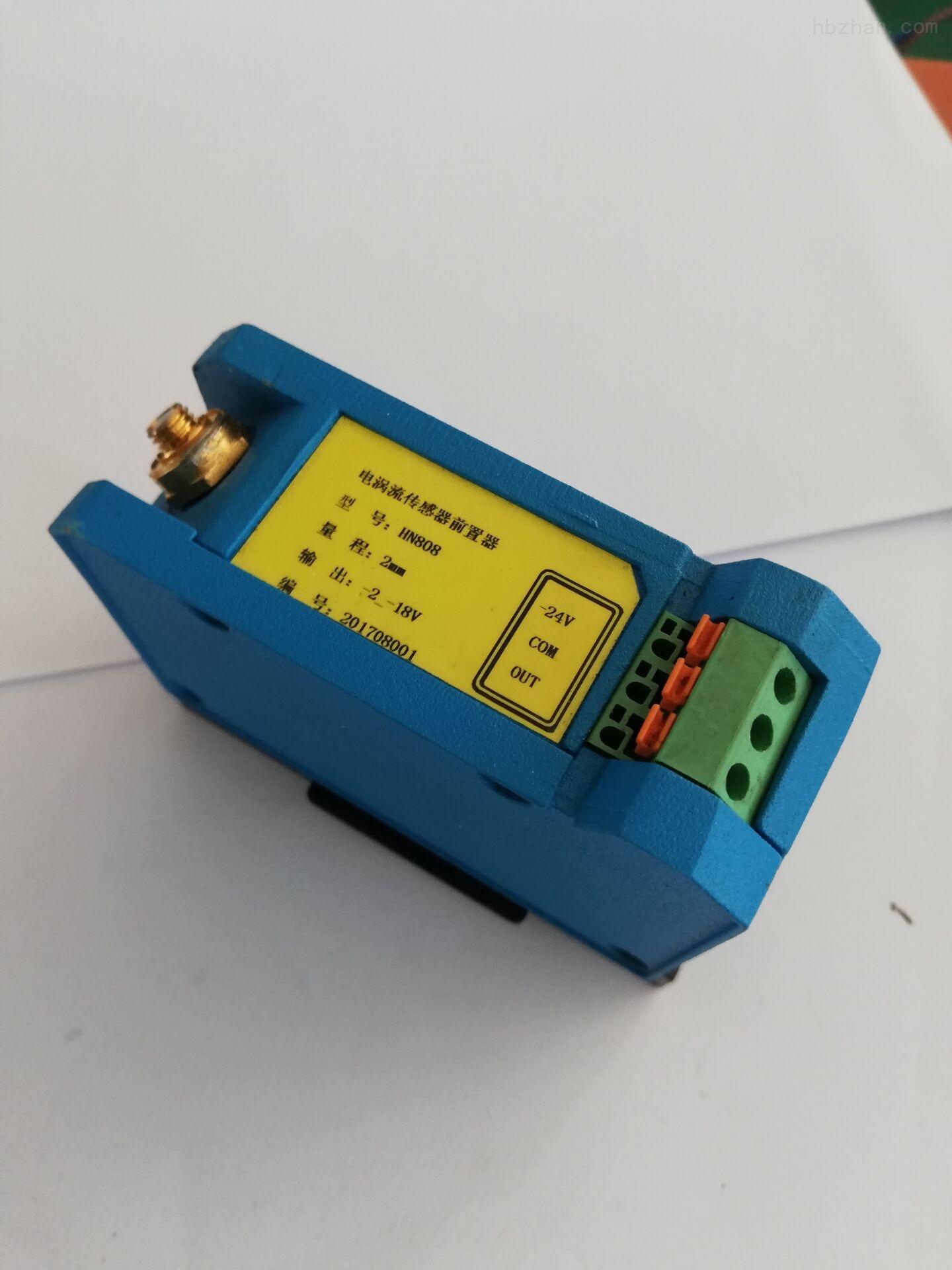 3300、7200系列前置器、电涡流位移传感器