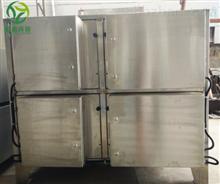 工业废气光氧催化设备