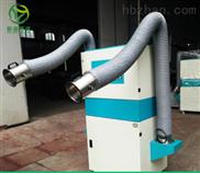 移动式工业焊烟净化设备