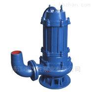 QW/WQ潜水式高效无堵塞排污泵
