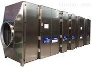 废气处理净化装置_广州废气处理净化装置_广东废气处理净化装置