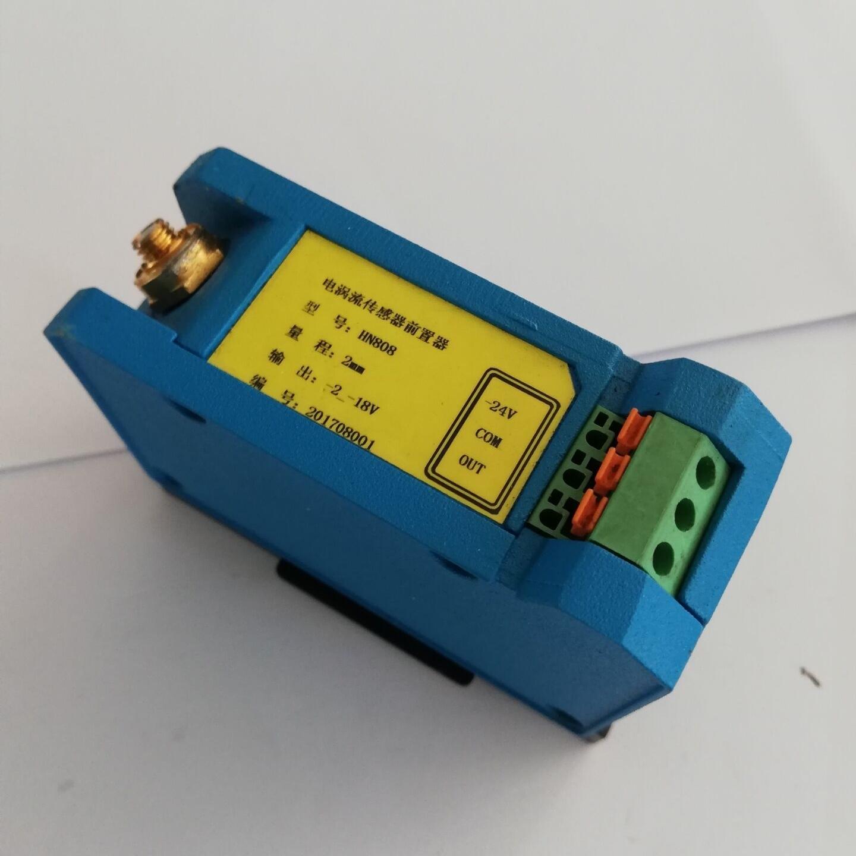 PA -Z9800电涡流传感器