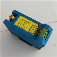 电涡流传感器SYSE08-01-060