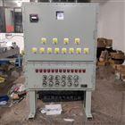 立式帶電流表防爆控制櫃1400*800*300