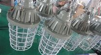 隔爆型防爆灯罩BCD-400W