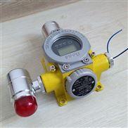 氧气库气体泄漏报警器 检测O2浓度过高