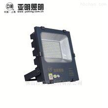 上海亚明照明7070系列50W100W150WLED投光灯