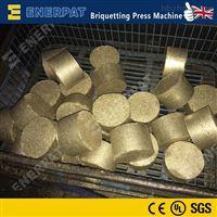 BM160铝合金屑压块机厂家 金属切屑压饼机恩派特