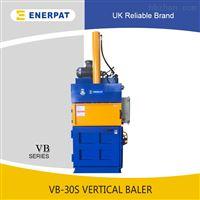VB-30S立式过滤棉压缩打包机