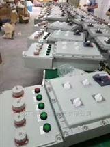铝合金带总开关11回路防爆动力检修箱
