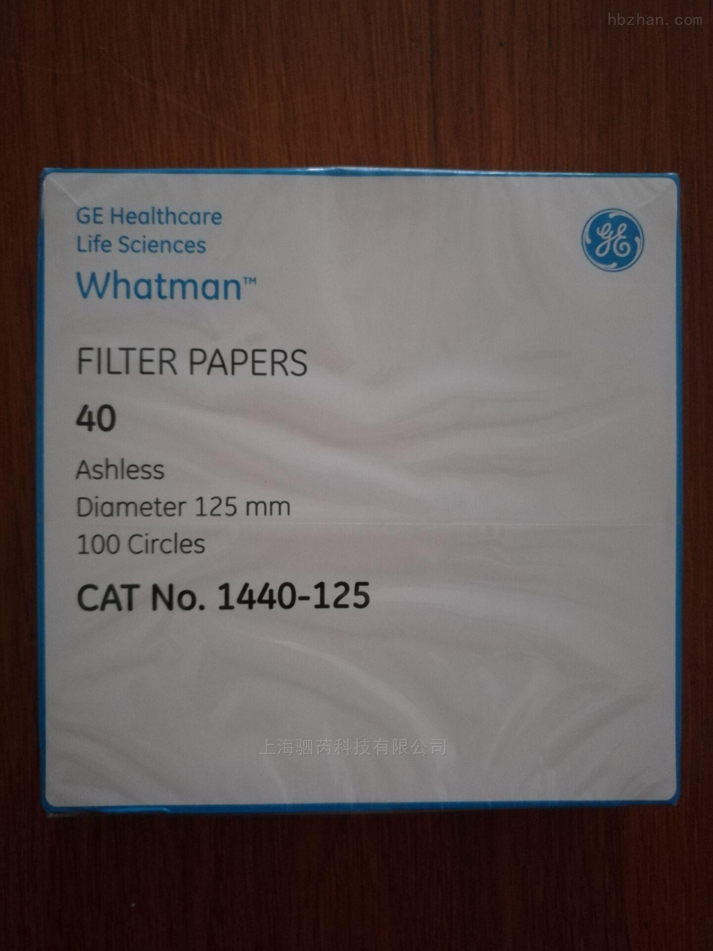 whatman44号滤纸1444-110