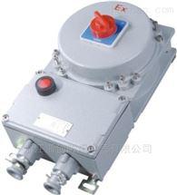 IIC级防爆控制电机星三角磁力起动器