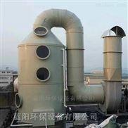江蘇噴漆廢氣凈化 噴淋塔設備