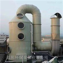 蓝阳环保杭州废气喷淋塔净化装置/验收合格