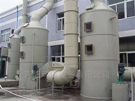 可定制电镀厂废气处理设备
