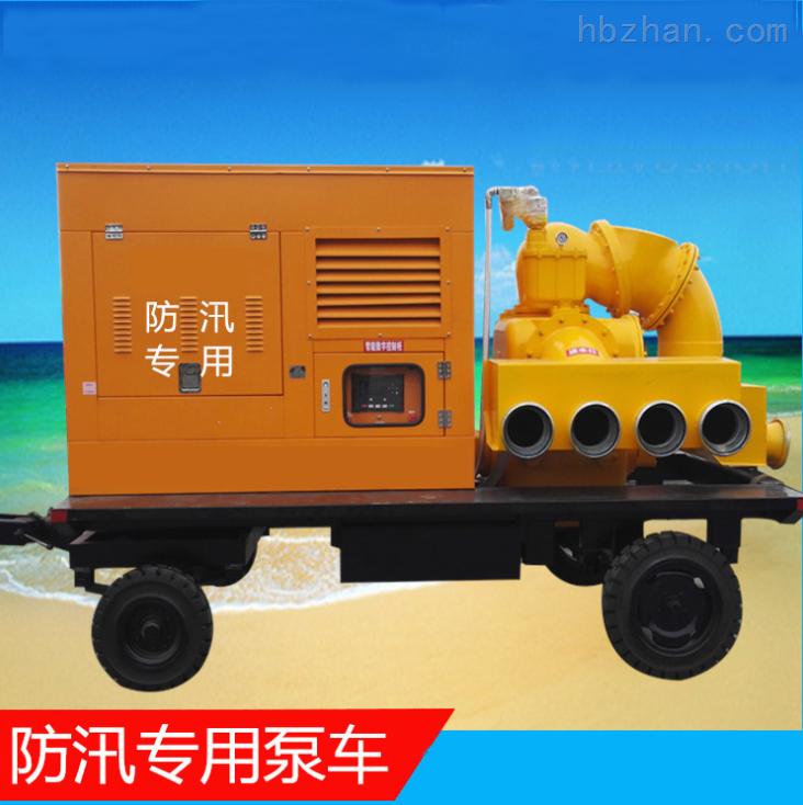 柴油机自吸移动水泵