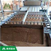 石材廢水壓濾設備